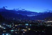 Night View of Skaru Town