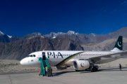 Skardu Airport, Pakistan