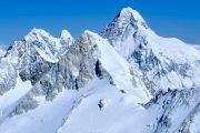 Gasherbrum I Expedition (8035M)