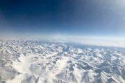Mountains Vista