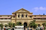 Karachi Cant Train Station