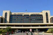 Jinnah International Airport. Karachi