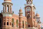 Clock Tower of Multan