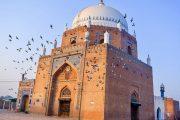 Shrine of Bahauddin Zakria, Multan