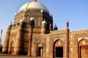 Multan Fort, Multan, Pakistan
