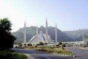Classic Pakistan Tour