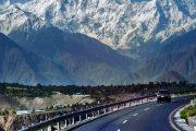 Nanga Parbat (8,126m) mountain, Pakistan